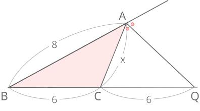 外角の二等分線と比
